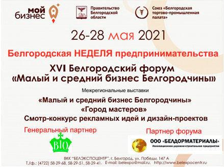 20210525Без-имени-2_730x450_291