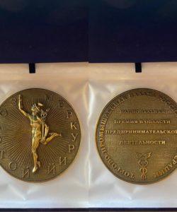 Медаль «Золотой меркурий»